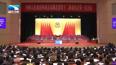 【两会时间】省政协十二届一次会议议程确定!