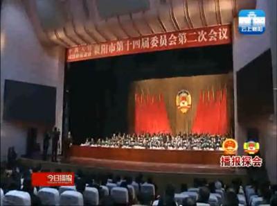 【V视】政协委员 承诺为民