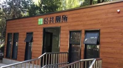 """200亿打响""""厕所革命""""!襄阳两个县市成湖北首批试点!"""