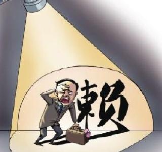 """襄阳春节前最后一波""""老赖""""曝光!"""