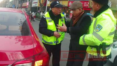 司机驾车途中发病致车辆失控,民警及时救助人车无恙