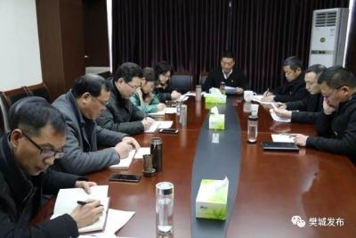 樊城区政协党组召开2017年度民主生活会