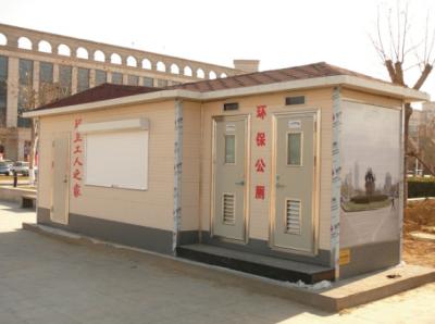 火车站站前广场增设移动公厕 为购票旅客及站外等候旅客提供方便