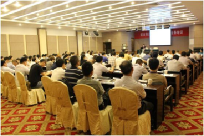 襄阳市高新技术企业认定管理工作等培训会圆满举行