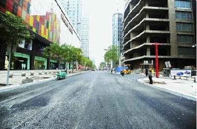 新风路道路改造工程开工