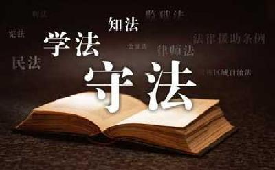 """湖北省启动""""法律六进""""活动"""