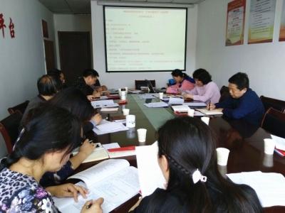 樊城区科技局开展4月份机关支部主题党日活动