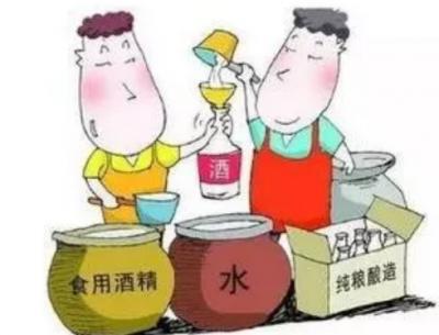 """消费""""霸王醉"""" 樊城一男子获赔37000元,原因是……"""