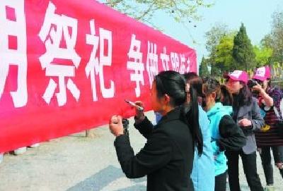 """樊城清明节期间实现烟花爆竹""""零燃放"""""""