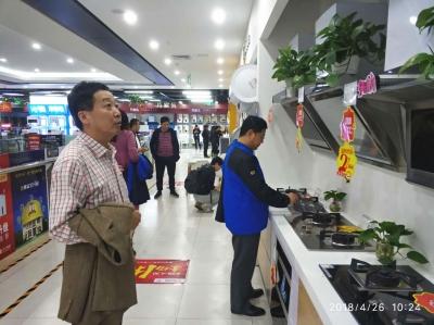 """襄阳市开展家电市场""""426""""专利联合执法检查活动"""