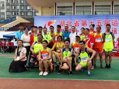 襄阳代表队在湖北省第十五届运动会暨第十届残疾人运动会上 荣获8金11银5铜