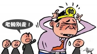 """襄阳一企业老总欠款330万!""""荣登""""老赖榜首!"""