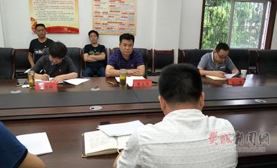 """樊城区纪委到王寨街道开展""""两严""""专项监督检查"""