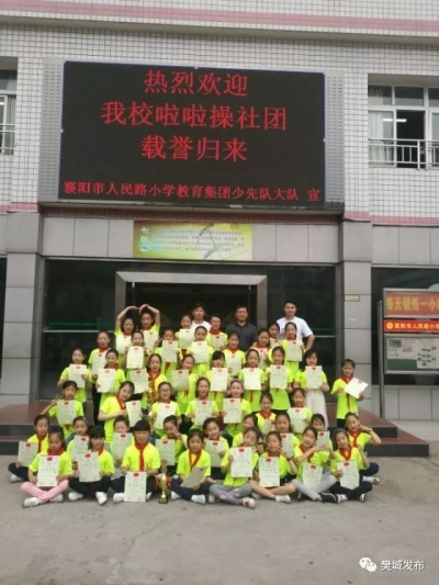 了不起!人民路小学一群小娃娃要代表中国参加国际比赛了