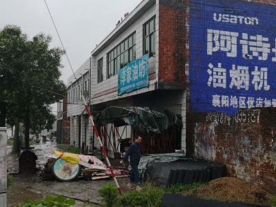 """襄阳市作风办到樊城区太平店镇暗访""""创文""""工作情况"""