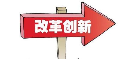 """守好一段渠 种好责任田 ——全省高校""""五个思政""""改革创新观察"""