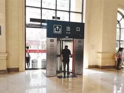 【隆中对 精英汇】思想机电科技薛荣森:技术与中国铁路同行
