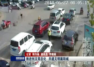 【V视】5人机动车道上派发小广告被处罚