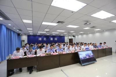 襄阳市扫黑除恶专项斗争取得阶段性成果