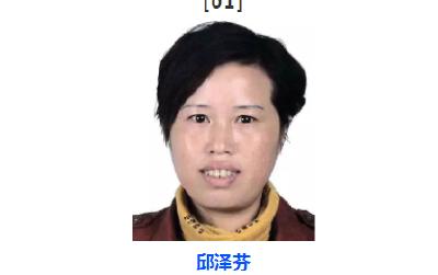 """@襄阳人,举报这些""""老赖""""的财产线索,最高可拿34万元赏金!"""