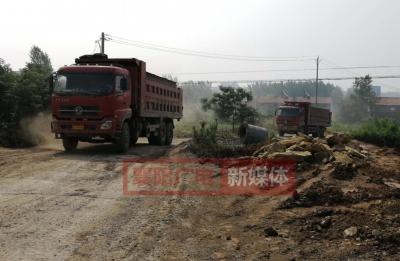 【曝光台】襄城部分进出城区主要通道存在扬尘污染