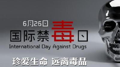 今晚8:00 襄阳广电综合频道有特别节目