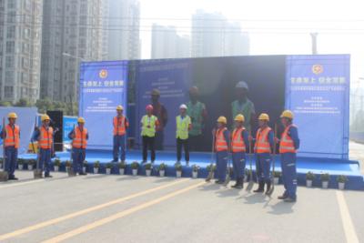 """市建设行业2018年""""安全生产月""""活动正式启动"""