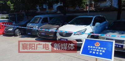 襄阳警方破获卖淫专案