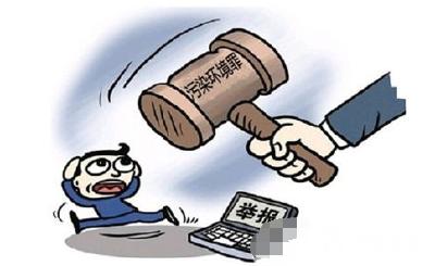 襄阳市民发现大气污染违法行为可举报