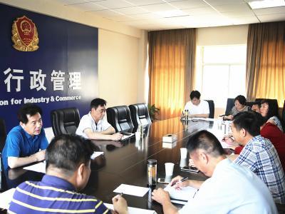 襄阳市工商局召开大气污染集中强化整治工作部署会
