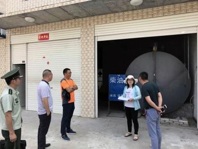 樊城消防大队联合多部门开展非法加油站点专项整治行动