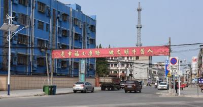 樊城区:以作风破题,为人民答卷