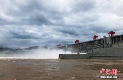 长江2018年第2号洪水形成 三峡水库将迎今年以来最大洪峰