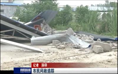 【问政追踪】汉江牛首段河道内污染企业全部停产