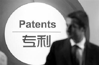 关于转发省知识产权局《湖北省知识产权局关于开展第十一届湖北省专利奖评选活动的通知》的通知