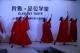 中华席氏全国联谊会2018年全国会长联席会 将在尧治河举办