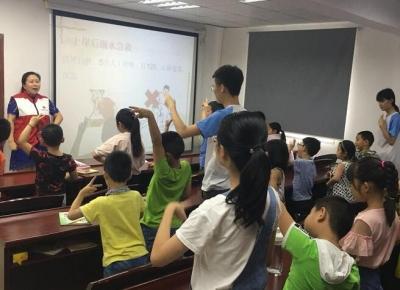 暑假孩子好去处!樊城这社区托管培训班免费开放,还有...