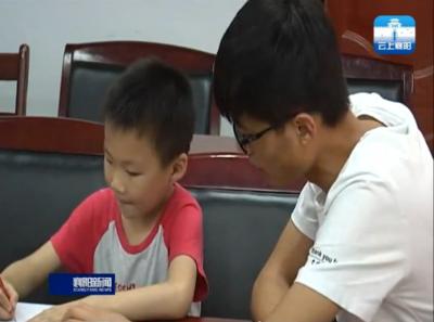 【V视】社区开设免费培训班 让孩子暑假更充实