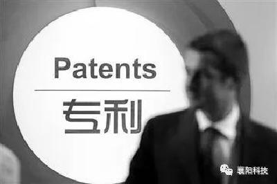 襄阳市专利专项资助奖励系列解读(四) 获得国家、省专利奖配套奖励
