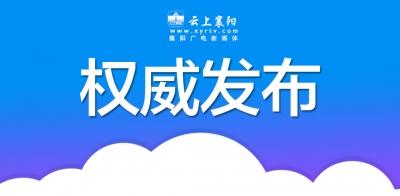 湖北省出台激励干部担当作为实施意见