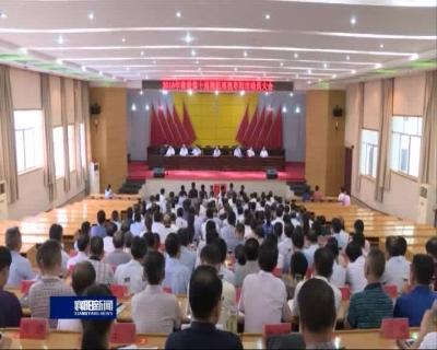 【V视】省委第十巡视组进驻枣阳市开展巡视