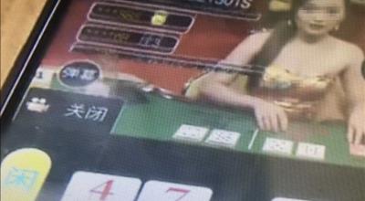 南漳警方破获一起网络涉赌案件 仅5个月获利数百万