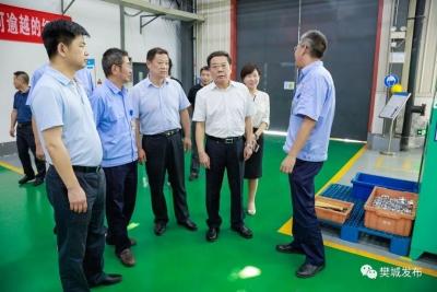 省第二环境保护督察组来樊城区调研