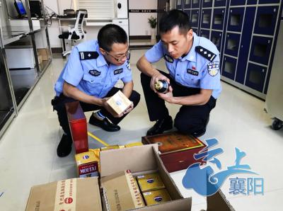 """""""一边旅游一边卖假茅台"""" 东津警方端掉一个全国流窜犯罪团伙"""