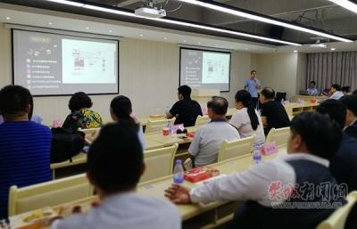 共谋发展!台湾青年带项目来樊城路演成功