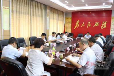 樊城区召开书记专题会议听取巡察情况汇报