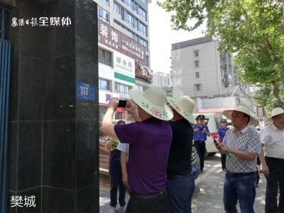 襄阳开展城市管理工作拉练活动  保康、襄城分列县(市)、城区(开发区)第一名