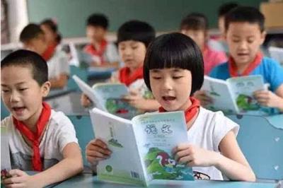 最新!2018襄州区义务教育学校招生划片出炉!