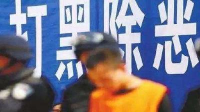 襄州警方破获一起暴力讨债恶势力团伙
