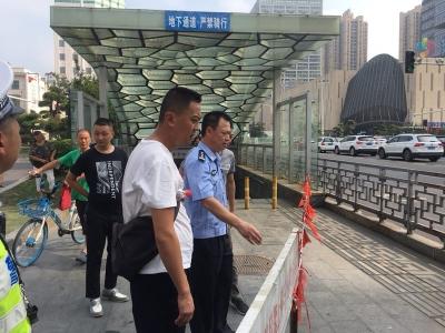 长虹路平台开展示范路精细规范管理专项行动